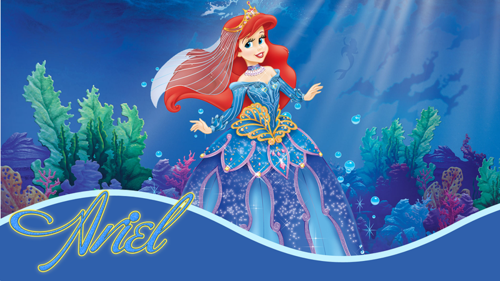 Desktop Backgrounds: Ariel, by Jone Stephens, 1600x900
