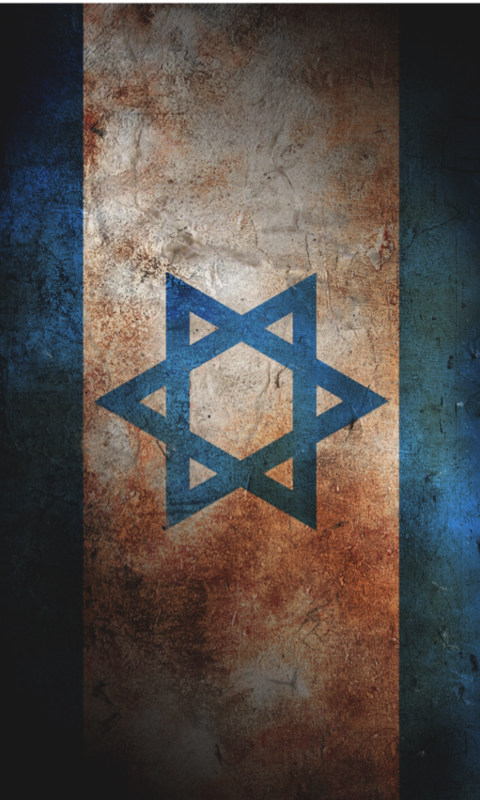 Israel Wallpaper by Fermina Alsop, B.SCB WP&BG Collection | Countries and Сities HD Widescreen