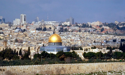 Wallpapers for Israel » Resolution 512x307 px