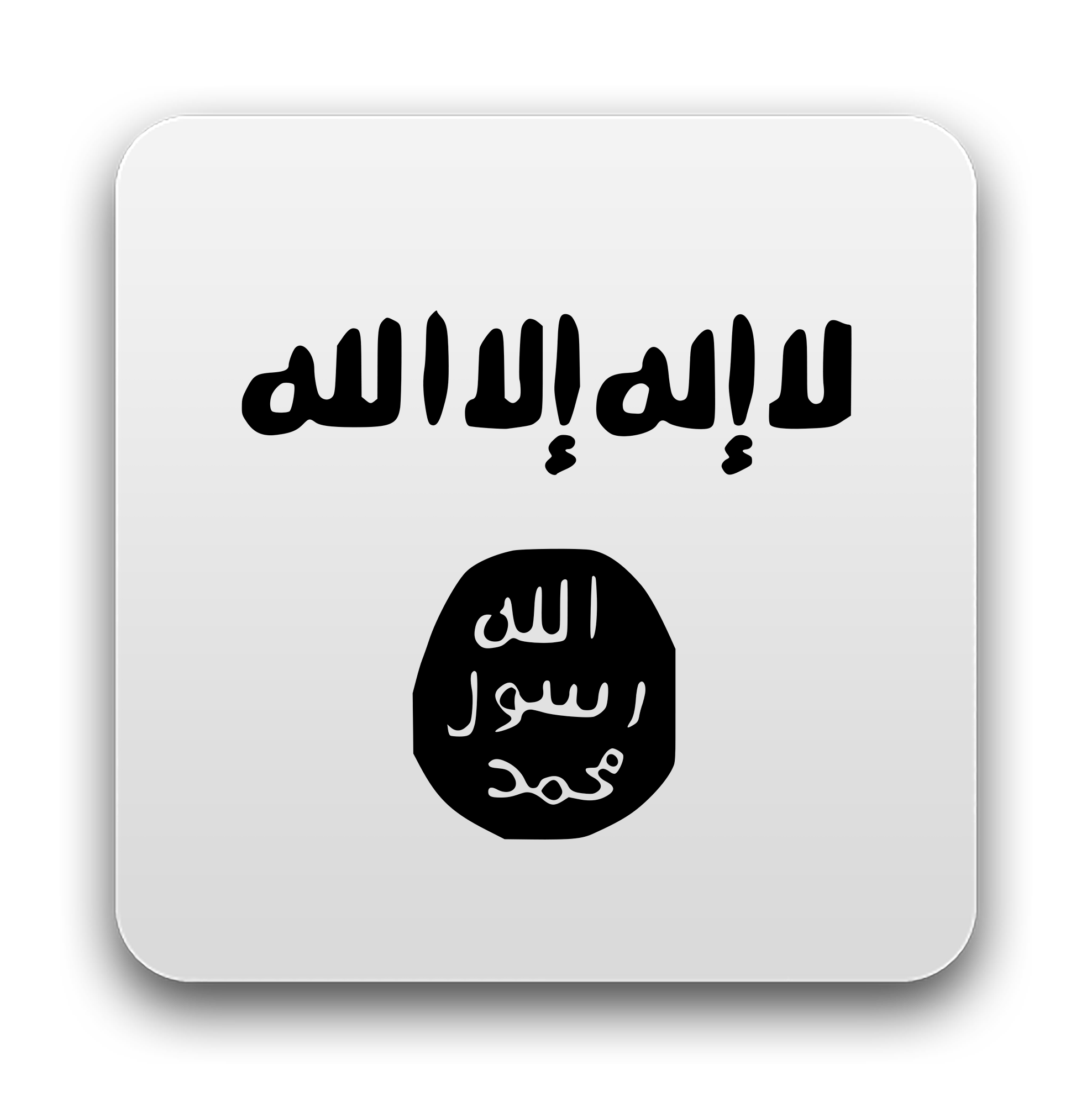 Isis Computer Wallpapers, Desktop Backgrounds