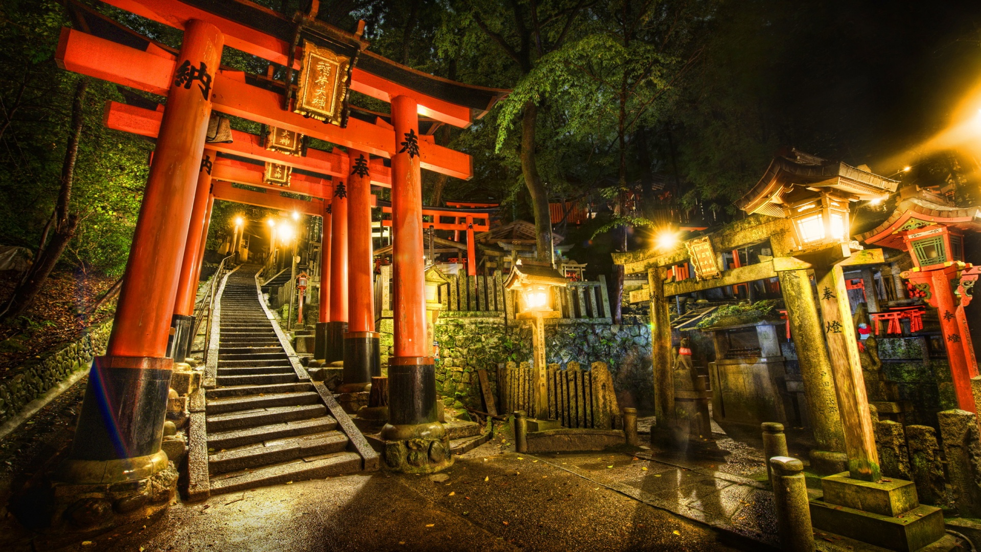 Widescreen Wallpapers of Japan › Awesome Wallpapers