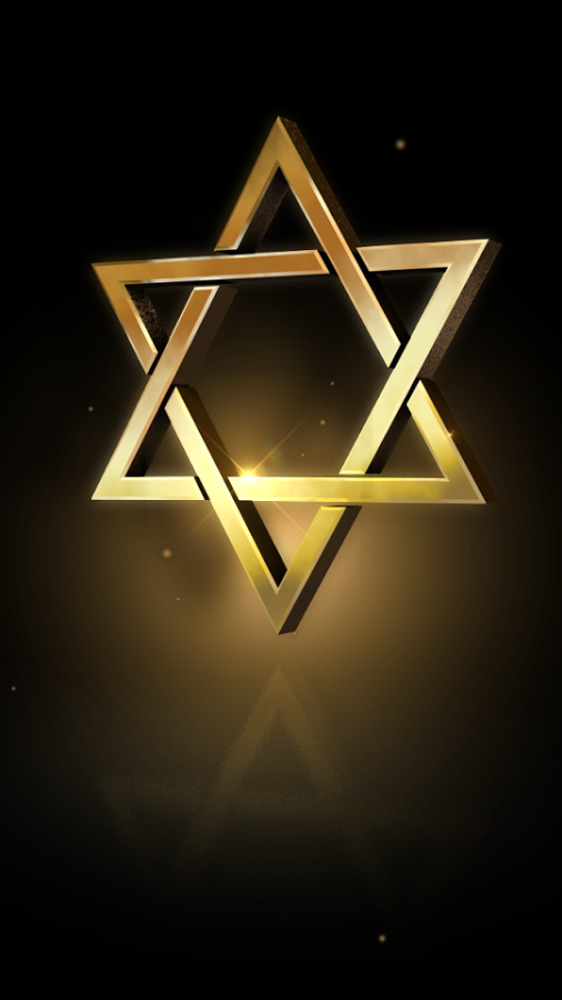 Jewish Wallpapers ID: BXP2323