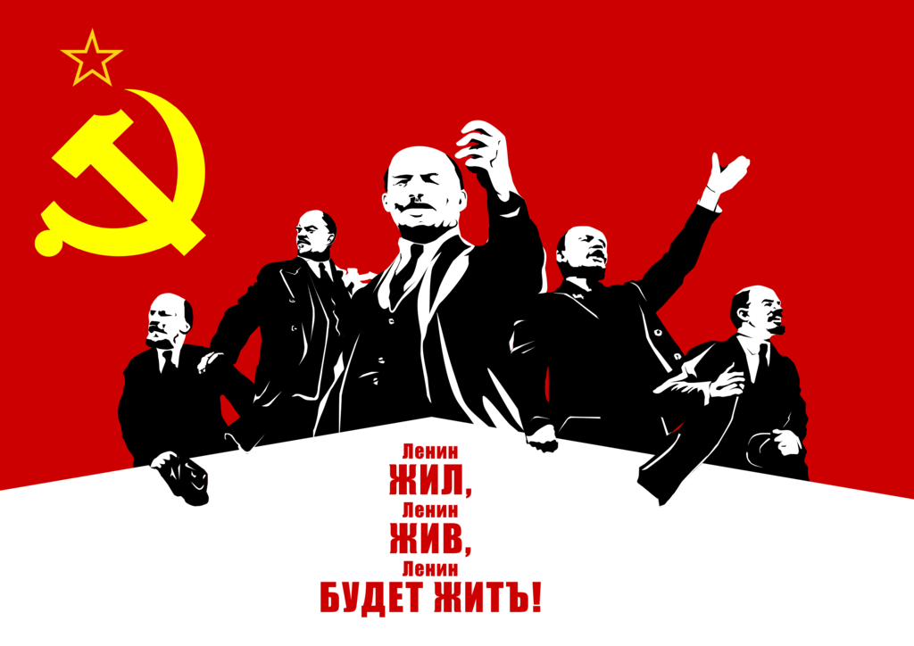 Lenin High Resolution Wallpapers (Marline Lippold, 1024x724 px)