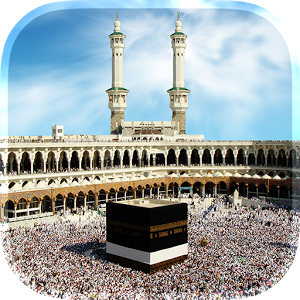 Top Mecca HD Wallpapers | Cool Backgrounds