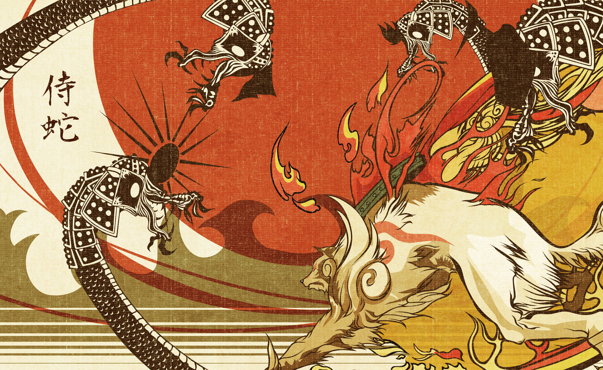 December 17, 2014 - 1920x1180 px Shogun Desktop Wallpapers