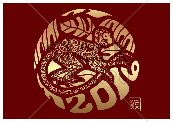 Year Of The Monkey 2016 Backgrounds (PC, Mobile, Gadgets) Compatible | 600x424