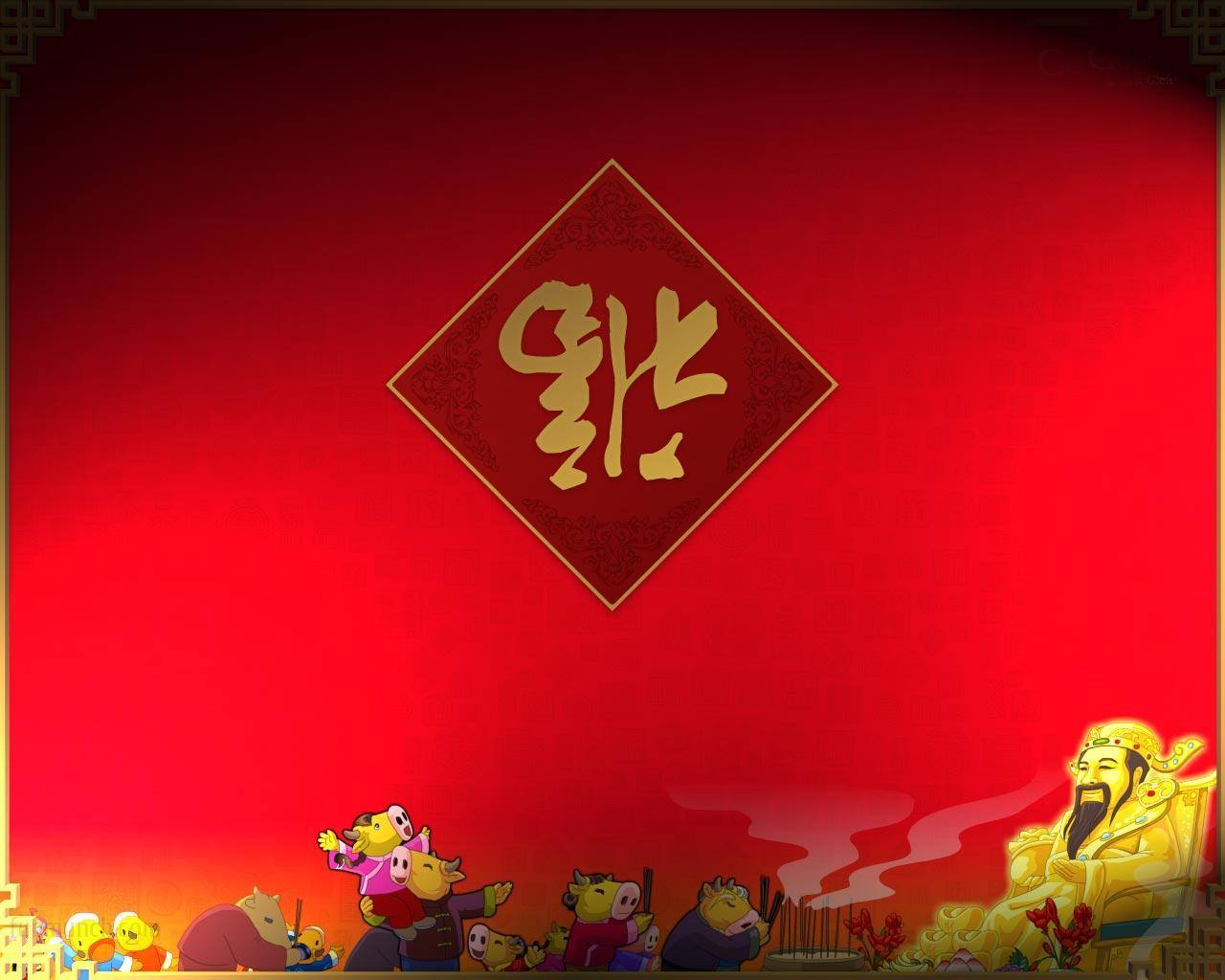 Widescreen Wallpapers: Chinese New Year, (1280x1024, V.72) - BsnSCB Graphics